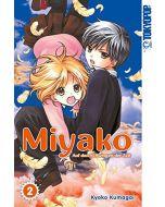 Miyako #02